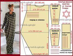 ВЫКРОЙКА ПЛАТЬЕ-МАКСИ от Синтии Псарру Асимметричное платье в пол с длинным рукавом и воротником-хомут. Ткань-вязаный трикотаж. По тегу #платья_zolvik -все игрушки на моем аккаунте. #SewingPatterns #sewing #выкройки #выкройка #шитье #крой #СвоимиРуками #платья