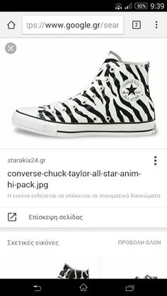 Converse Chuck Taylor High, Converse High, High Top Sneakers, Chuck Taylors High Top, High Tops, Shoes, Fashion, Moda, Zapatos