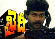 Khaidi- A new wave for revenge dramas in Tollywood