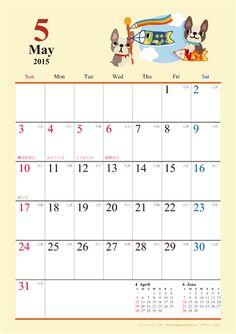 【2015年5月】 かわいい犬のイラスト カレンダー A4タテ
