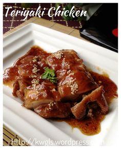 Teriyaki Chicken #guaishushu #kenneth_goh  #Teriyaki_chicken  #日式照烧鸡肉  #照り焼きチキン