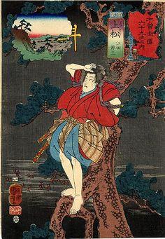 Artist: Kuniyoshi  Date:1852