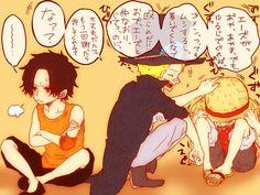 Monkey D. Luffy, Portgas D. Ace, Sabo | One Piece