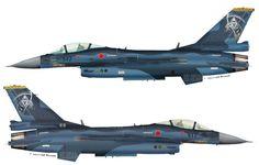 F-2 Mitsubishi #13-8517