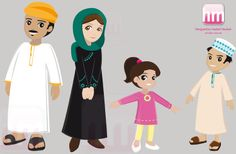 """The Omani community values family. """"A family is to be a shelter in times of storms"""" is a famous Omani saying."""