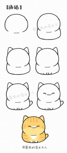 How to draw a kawaii cute kitty; 3 – children pencil drawings – … – how to draw a kawaii cute kitty; Griffonnages Kawaii, Chat Kawaii, Kawaii Anime, Kawaii Doodles, Cute Doodles, Simple Doodles, Doodle Drawings, Doodle Art, How To Doodle
