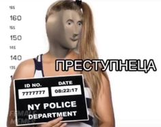 Date, Hello Memes, Police, Russian Memes, Funny Mems, Cute Love Memes, All The Things Meme, Lol, Mood Pics