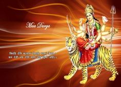 Durga maa image HD wallpaper, Goddess durga devi images, maa durga pic, happy navratri images, maa durga wallpaper designed with artistic floral and nature background pictures. Happy Navratri Status, Happy Navratri Wishes, Happy Navratri Images, Navratri Songs, Chaitra Navratri, Navratri Festival, Maa Durga Image, Durga Maa, Durga Goddess