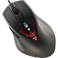 Cooler Master - CM Storm Sentinel Advance II Laser Mouse - Gray