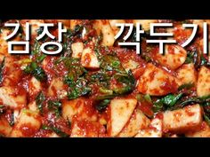 Korean Food, Kimchi, Mashed Potatoes, Meat, Chicken, Baking, Ethnic Recipes, Cook, Whipped Potatoes