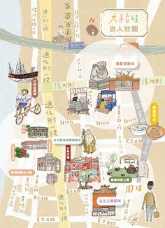 地圖作品 Map Illustration for Taiwan tourism bureau - Lynette Lyn Draw Map, Design Thinking, Walking Map, Dm Poster, Mental Map, Map Projects, Tourist Map, Journal Design, Map Design