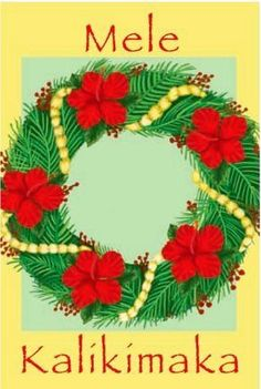 33 best hawaiian christmas cards images on pinterest christmas hawaiian christmas cards box of 10 mele holiday wreath by buns of maui 849 m4hsunfo