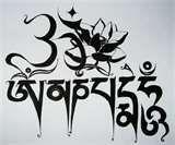 Blog Gadol Om Mani Padme Hum Tattoo