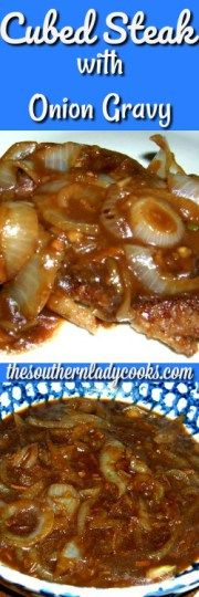 Cubed steak and onion gravy is one of our favorites for a meal.  This cubed steak and gravy is a quick and easy recipe. Just add bread, side dish and salad.  You could serve this …
