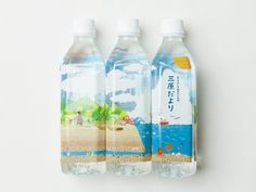 awards2014 | 広島ADC | 広島アートディレクターズクラブ Award winning water #packaging PD
