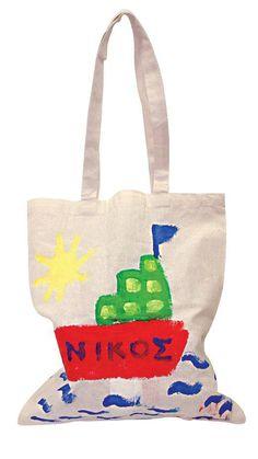 Πάνινη τσάντα