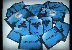 "Квест ""Дом с призраками"" - набор для печати. Цена 1200 рублей. #masterfuns #квестдома #квестнахэллоуин #заданиядляквеста"