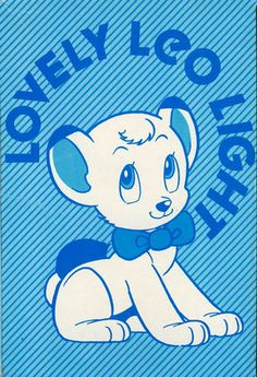 """No, seriously, that's what it was marketed as, the """"Lovely Leo Light"""". let's anime: tezuka parade of values Kimba The White Lion, Cute Kawaii Animals, Disney Princess Frozen, Gummy Bears, Miyazaki, Disney Animation, Learn To Draw, Smurfs, African"""