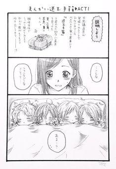 Manga, Anime, Babies, Actors, Twitter, Babys, Manga Anime, Manga Comics, Cartoon Movies