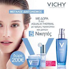 Διαγωνισμός Pharmacy295.gr με δώρο πέντε (5) σετ AQUALIA THERMAL της VICHY - http://www.saveandwin.gr/diagonismoi-sw/diagonismos-pharmacy295-gr-me-doro-pente-5-set-aqualia-thermal-tis-vichy/