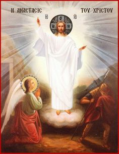 He is Risen! Jesus Is Risen, He Is Risen, Jesus Is Lord, Jesus Christ, Christ The King, Jesus Pictures, Jesus Loves You, Christian Art, Faith