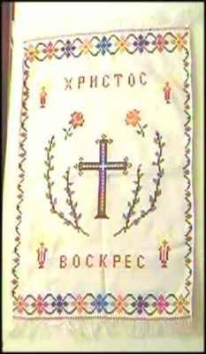 Pascha Covers