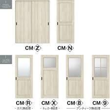 「リクシル 室内...」の画像検索結果 Entryway Bench, Doors, Mirror, Glass, House, Furniture, Home Decor, Entry Bench, Hall Bench