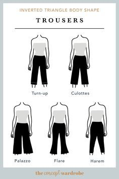 Inverted Triangle Outfits, Inverted Triangle Body, Triangle Body Shape, V Shape Body, Body Shapes, Capsule Wardrobe Women, Stylish Outfits, Cute Outfits, Looks Cool