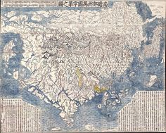 Global Gallery Nanzenbushu Bankoku Shoka No Zu, 1710 by Hotan Framed Graphic Art Vintage Maps, Antique Maps, Rare Antique, Fantasy World Map, Wall Maps, Painting Edges, Historical Maps, Stretched Canvas Prints, Find Art