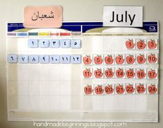 Arabic & English Side-by-Side Calendar