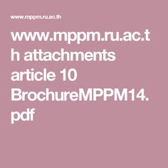 www.mppm.ru.ac.th attachments article 10 BrochureMPPM14.pdf