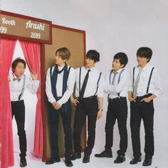 Listen to every Arashi track @ Iomoio You Are My Soul, 20th Anniversary, Guys, Track, Concert, Songs, Girls, Runway, Truck