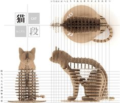 cardboard sheet png elegant ae cat 110 paper craft aki co ltd cardboard of cardboard sheet png Cardboard Animals, Cardboard Paper, Cardboard Furniture, Cardboard Crafts, Paper Toys, Diy Paper, Paper Art, Paper Crafts, 3d Puzzel