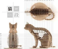 猫段2 // Cat 110 // Paper Craft // Aki Co. Ltd