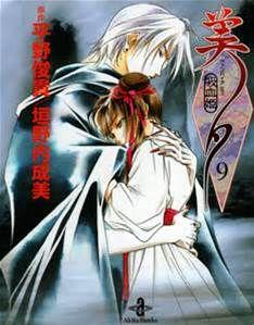 vampire princess miyu by narumi kakinouchi - Bing images