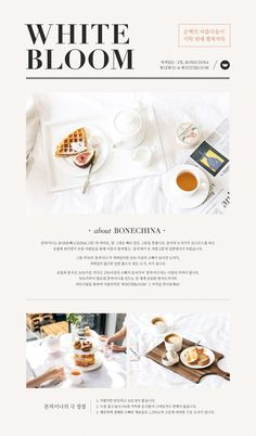 WIZWID:위즈위드 - 글로벌 쇼핑 네트워크 Food Graphic Design, Graphic Design Tutorials, Menu Design, Page Design, Banner Design, Book Design, Layout Design, Branding Design, Website Layout