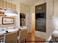 Modern Kitchen and Dining Space Combination – Get the Best of Both ...
