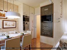 Inspirational Interior Design Ideas For Living Room Design, Contemporary Homes Magazine , Bedroom Design, Kitchen Design, Entire