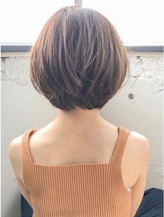 Cute Bob Haircuts, Cute Hairstyles, Long Cut, Grow Out, Curly Hair Styles, Stylists, Hair Cuts, Hair Color, Yahoo Beauty