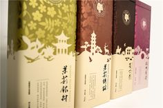 Jiangnan Beauty Tea on Packaging of the World - Creative Package Design Gallery #packaging #design
