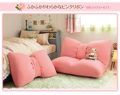 Japanese, cute ribbon floor sofa. I wish furniture like this was more available in the U.S. This would be great for a teens room, dorm room or other small spaces.