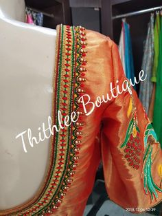 <br> Sarjapur Road (near Wipro). Cutwork Blouse Designs, Kids Blouse Designs, Pattu Saree Blouse Designs, Simple Blouse Designs, Stylish Blouse Design, Bridal Blouse Designs, Blouse Neck Designs, Hand Work Blouse Design, Designer Blouse Patterns