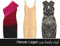 Always safe with Herver Leger