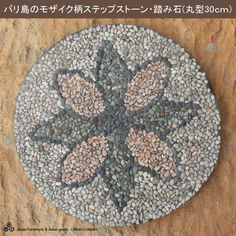 stepping stone mosaic tile patterns