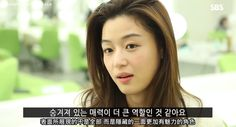 My Love From Another Star (별에서 온 그대