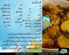 Bangalori Chicken Curry #Recipe in Urdu by #ShireenAnwar