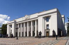 Верховная Рада поддержала создание Сил Специальных операций ВСУ