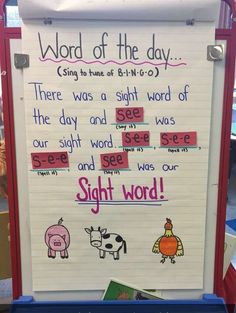 22 Kindergarten Anchor Charts You'll Want to Recreate Kindergarten_Anchor_Chart_Sight_Words<br> These kindergarten anchor charts will give you the tools you need to teach math, reading, friendship skills, and much more! Kindergarten Anchor Charts, Kindergarten Lesson Plans, Preschool Literacy, Teaching Kindergarten, Morning Message Kindergarten, Kindergarten Routines, Kindergarten Word Work, Kindergarten Posters, Kindergarten Classroom Setup