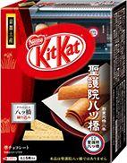 Kit Kat Shogoin Yatsuhashi pack of 5, Japan 2013