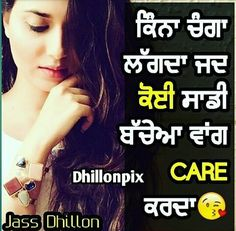 Punjabi Quotes, Hindi Quotes, Qoutes, Laughing Colors, Desi Love, Common Sense, Friendship Quotes, Puns, Breakup